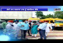 Goonjaan Sikh Virse Diyaan # 386 | GSVD | May 09, 2021