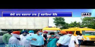 Goonjaan Sikh Virse Diyaan # 386   GSVD   May 09, 2021