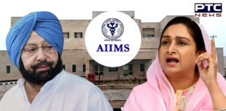 Closing down Advanced Cancer Centre at Bathinda amounts to playing with lives of cancer patients : Harsimrat Kaur Badal