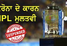 IPL 2021 Updates: IPL gets suspended for time being after SRH player tests positive