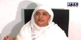 Bibi Jagir Kaur Expression of grief death of Giani Bhagwan Singh former Head Granthi of Sri Akal Takht Sahib