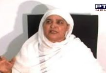 Bibi Jagir Kaur expresses grief over offering of fire Pawan saroop Sri Guru Grantb Sahib Ji ​at village Thuha