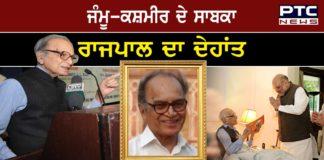 Former J-K Governor Jagmohan passes away, PM Modi expresses grief