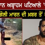 John Abraham Expresses Angst After Man Kills Stray Dog With Rifle