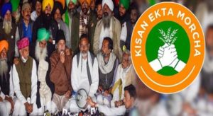 Samyukt Kisan Morcha writes letter to PM Modi Appeal to renegotiate with farmers