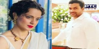Mumbai Police Arrests Kangana Ranaut's Bodyguard Kumar Hegde In Karnataka