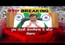 Lockdown in Delhi extended till May 17