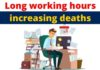 Long working hours increasing deaths: WHO and ILO