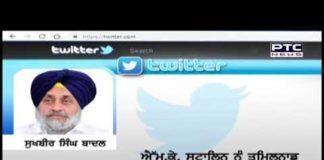 Shiromani Akali Dal congratulates Mamata Banerjee