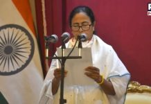 Mamata Banerjee sworn-in as West Bengal CM for the 3rd time