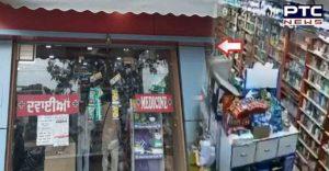 Ferozepur ch chora ne medical store da satr tod ke chori kite 9 lakh rupes