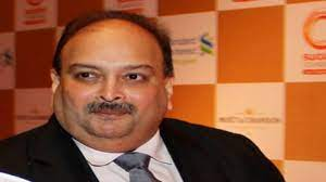 PNB scam: Mehul Choksi goes missing in Antigua, may have fled to Cuba