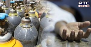 Oxygen cylinder explodes kills ambulance driver , two injures in Kokri Behniwal Village , Moga