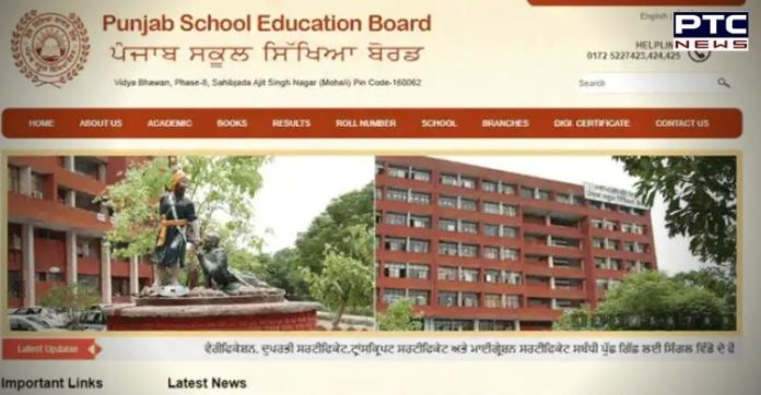 PSEB Board Result 2021 for Class 10th and 12th declared