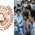 pseb-board-8th-10th-class-exams-​result-2021-declared-​at-pseb-ac-in