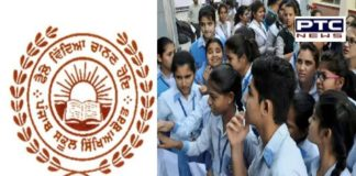 pseb-board-8th-10th-class-exams-result-2021-declared-at-pseb-ac-in