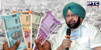 PUNJAB'S 6TH PAY COMMISSION MOOTS MAJOR BONANZA FOR ALL GOVT EMPLOYEES W.E.F JANUARY 1, 2016