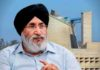 SAD condemns using corruption as weapon to purchase loyalty of MLAs by Punjab govt