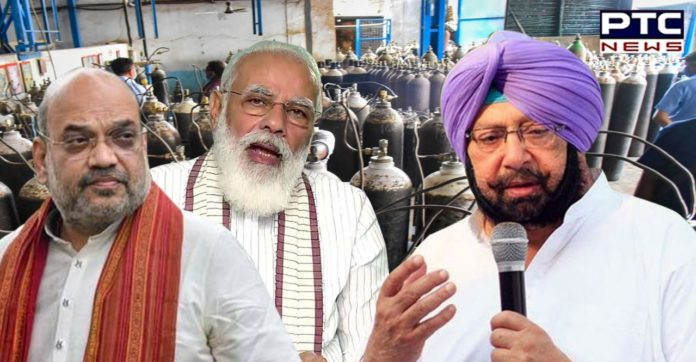 PUNJAB CM WRITES TO MODI & SHAH FOR 50 MT ADDITIONAL O2 ALLOCATION & 20 MORE TANKERS