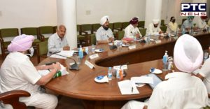Punjab Cabinet meeting will be held today Many issues discussed including Covid