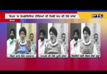 Akali leader Daljit Cheema targets Punjab government