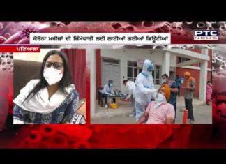 Rajindra Hospital Army handed over