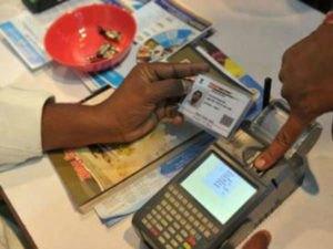 Ration Card Update : add new family member in ration card aadhar card