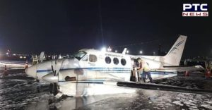 MP Govt Charter Plane Carrying Remdesivir Crash-Lands in Gwalior