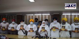 Sikh book of Sri Guru Tegh Bahadur Sahib ji Released by Bibi Jagir Kaur