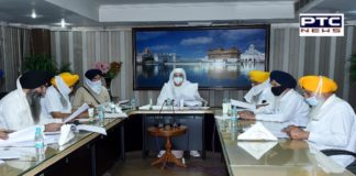 Sub Committee Formed To Establish Chair Name Of Sri Guru Tegh Bahadur Sahib At Sri Fatehgarh Sahib University