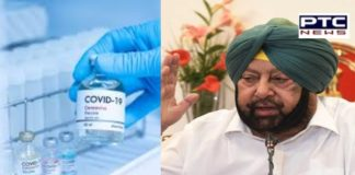 PUNJAB GOVT TO APPROACH GLOBAL MANUFACTURERS FOR DIRECT PURCHASE OF COVID VACCINE