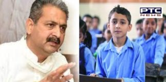 Punjab Govt school students to get free uniforms at home : Vijay Inder Singla
