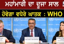 WHO worried about uncontrolled corona in India, said – second year of epidemic is fatal for the world