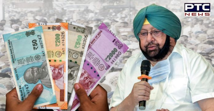 Punjab's 6th Pay Commission moots major bonanza for all govt employees