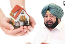Punjab CM launches single-window online citizen portal for property related services