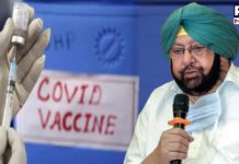 Amid COVID-19 vaccine shortage, Punjab CM asks health dept to explore all options