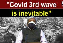 Third wave of coronavirus is inevitable, we should prepare: Centre