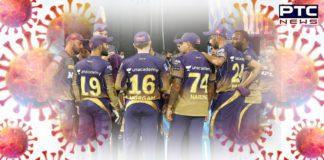 IPL 2021: Fourth KKR player tests positive for coronavirus