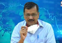 Now there's no shortage of ICU and Oxygen beds in Delhi: Arvind Kejriwal