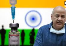 "Bharat Biotech refuses to supply Covaxin ""citing govt directives"", alleges Manish Sisodia"