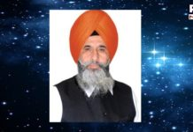 Inderjit Singh Zira Death: Punjab CM mourns sad demise of former minister