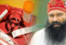 Gurmeet Ram Rahim refuses Covid-19 test, condition stable: Rohtak PGIMS director