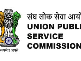 UPSC Prelims 2021 Postponed: Civil Services, CSE Preliminary Exam rescheduled