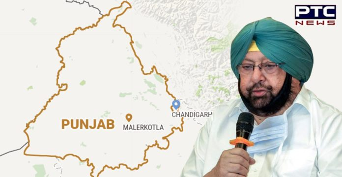 On the occasion of Eid al Fitr 2021, Punjab Chief Minister Captain Amarinder Singh announced Malerkotla as the 23rd district of the state.