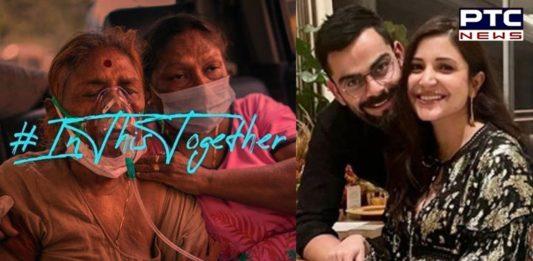 Coronavirus: Virat Kohli, Anushka raise 11 crore for Covid relief in 7 days