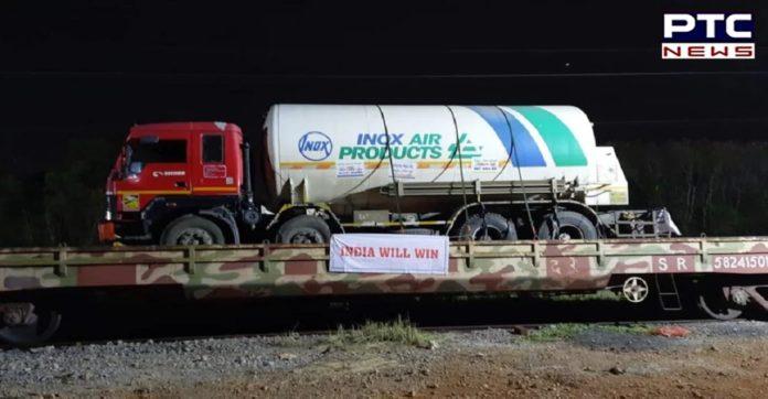 Punjab's first oxygen express on way to Bokaro to lift 40 MT LMO