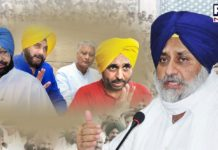 "Sukhbir Singh Badal asks Punjab CM, Navjot Sidhu, Bhagwant to share ""evidence"" they claim to have on sacrilege"