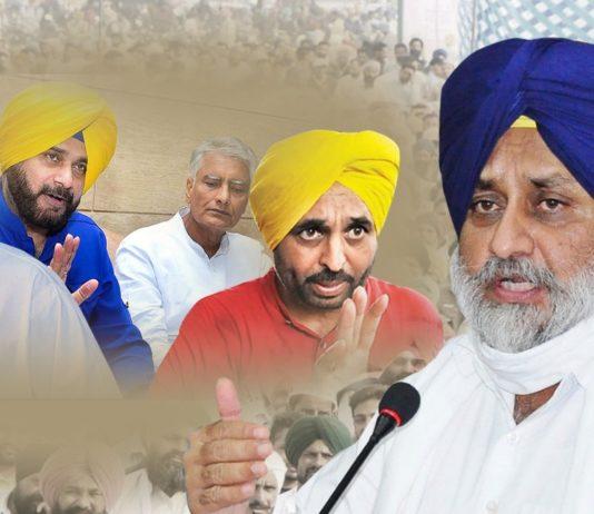 """Sukhbir Singh Badal asks Punjab CM, Navjot Sidhu, Bhagwant to share """"evidence"""" they claim to have on sacrilege"""