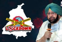 Punjab Lockdown! All Covid curbs in Punjab extended till May 31