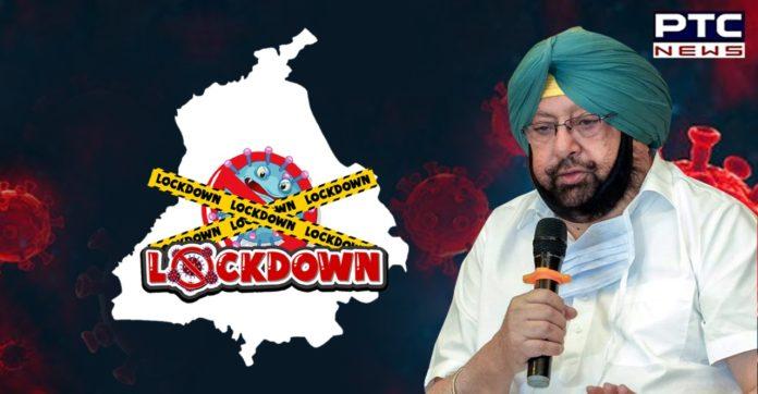 Punjab Lockdown! All Covid curbs in Punjab extended till May 31